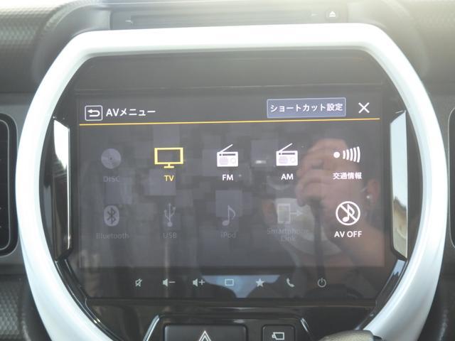 ハイブリッドXターボ 4WD 純正OPメモリーナビ フルセグ Bluetooth アラウンドビューモニター レーンアシスト コーナーアシスト レーダークルーズコントロール アイドリングストップ ETC シートヒーター(37枚目)