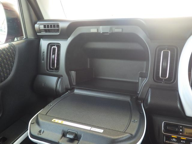 ハイブリッドXターボ 4WD 純正OPメモリーナビ フルセグ Bluetooth アラウンドビューモニター レーンアシスト コーナーアシスト レーダークルーズコントロール アイドリングストップ ETC シートヒーター(39枚目)