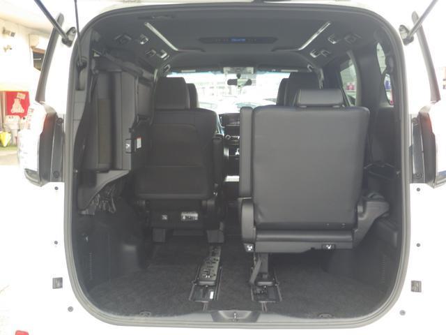 2.5Z Aエディション ゴールデンアイズ 4WD 純正ナビ フルセグ DVD Bluetooth バックカメラ 両側自動スライドドア 電動バックドア クルーズコントロール アイドリングストップ ETC 衝突被害軽減装置 ハーフレザーシート(21枚目)