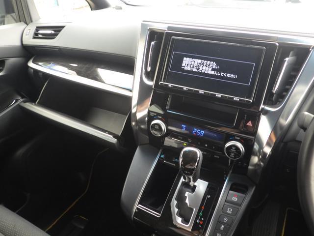 2.5Z Aエディション ゴールデンアイズ 4WD 純正ナビ フルセグ DVD Bluetooth バックカメラ 両側自動スライドドア 電動バックドア クルーズコントロール アイドリングストップ ETC 衝突被害軽減装置 ハーフレザーシート(23枚目)
