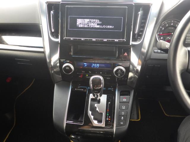 2.5Z Aエディション ゴールデンアイズ 4WD 純正ナビ フルセグ DVD Bluetooth バックカメラ 両側自動スライドドア 電動バックドア クルーズコントロール アイドリングストップ ETC 衝突被害軽減装置 ハーフレザーシート(24枚目)