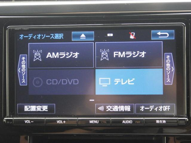 2.5Z Aエディション ゴールデンアイズ 4WD 純正ナビ フルセグ DVD Bluetooth バックカメラ 両側自動スライドドア 電動バックドア クルーズコントロール アイドリングストップ ETC 衝突被害軽減装置 ハーフレザーシート(25枚目)