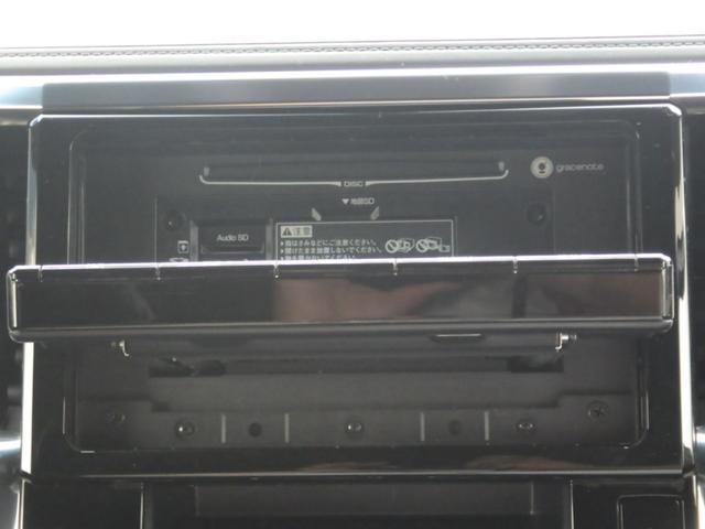 2.5Z Aエディション ゴールデンアイズ 4WD 純正ナビ フルセグ DVD Bluetooth バックカメラ 両側自動スライドドア 電動バックドア クルーズコントロール アイドリングストップ ETC 衝突被害軽減装置 ハーフレザーシート(27枚目)