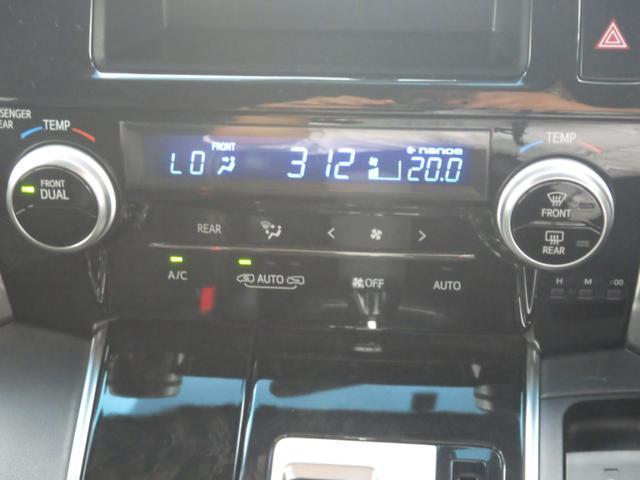 2.5Z Aエディション ゴールデンアイズ 4WD 純正ナビ フルセグ DVD Bluetooth バックカメラ 両側自動スライドドア 電動バックドア クルーズコントロール アイドリングストップ ETC 衝突被害軽減装置 ハーフレザーシート(39枚目)