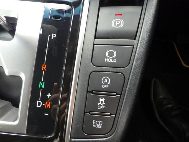 2.5Z Aエディション ゴールデンアイズ 4WD 純正ナビ フルセグ DVD Bluetooth バックカメラ 両側自動スライドドア 電動バックドア クルーズコントロール アイドリングストップ ETC 衝突被害軽減装置 ハーフレザーシート(40枚目)