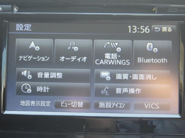 20X エマージェンシーブレーキパッケージ 4WD -福岡仕入- 衝突被害軽減装置 SDナビ アラウンドビューカメラ バックカメラ CD 地デジ ビルトインETC  インテリキー プッシュスタート ルーフレール LEDライト アルミ フォグ(25枚目)