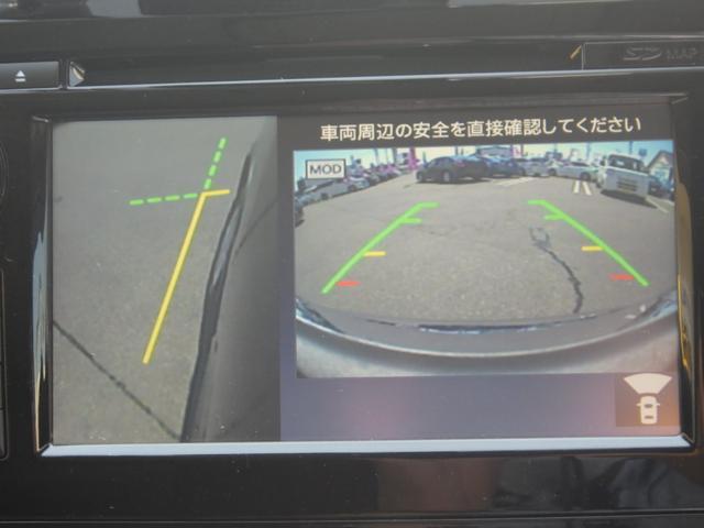 20X エマージェンシーブレーキパッケージ 4WD -福岡仕入- 衝突被害軽減装置 SDナビ アラウンドビューカメラ バックカメラ CD 地デジ ビルトインETC  インテリキー プッシュスタート ルーフレール LEDライト アルミ フォグ(26枚目)