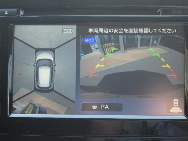 20X エマージェンシーブレーキパッケージ 4WD -福岡仕入- 衝突被害軽減装置 SDナビ アラウンドビューカメラ バックカメラ CD 地デジ ビルトインETC  インテリキー プッシュスタート ルーフレール LEDライト アルミ フォグ(27枚目)