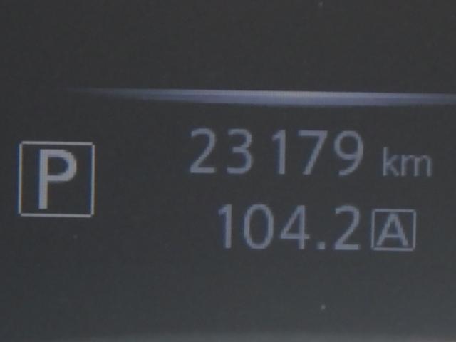 20X エマージェンシーブレーキパッケージ 4WD -福岡仕入- 衝突被害軽減装置 SDナビ アラウンドビューカメラ バックカメラ CD 地デジ ビルトインETC  インテリキー プッシュスタート ルーフレール LEDライト アルミ フォグ(29枚目)