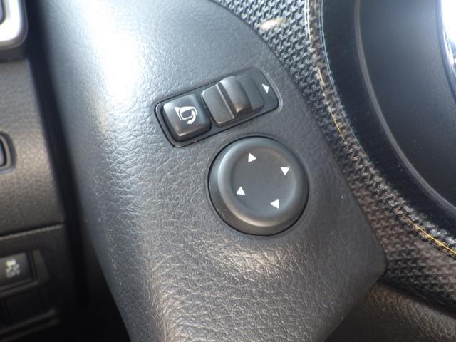 20X エマージェンシーブレーキパッケージ 4WD -福岡仕入- 衝突被害軽減装置 SDナビ アラウンドビューカメラ バックカメラ CD 地デジ ビルトインETC  インテリキー プッシュスタート ルーフレール LEDライト アルミ フォグ(33枚目)