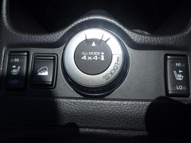 20X エマージェンシーブレーキパッケージ 4WD -福岡仕入- 衝突被害軽減装置 SDナビ アラウンドビューカメラ バックカメラ CD 地デジ ビルトインETC  インテリキー プッシュスタート ルーフレール LEDライト アルミ フォグ(38枚目)