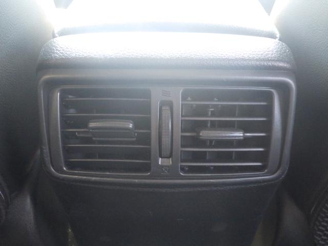 20X エマージェンシーブレーキパッケージ 4WD -福岡仕入- 衝突被害軽減装置 SDナビ アラウンドビューカメラ バックカメラ CD 地デジ ビルトインETC  インテリキー プッシュスタート ルーフレール LEDライト アルミ フォグ(40枚目)