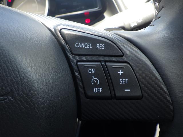XD ツーリング 走行4366KM 4WD 1オーナー 純正エアロ ブラインドスポットモニター マツダコネクトナビ CD/DVD/BLUETOOTH ヒーター付ハーフレザーシートクルコン HUD アイドリングストップ(13枚目)