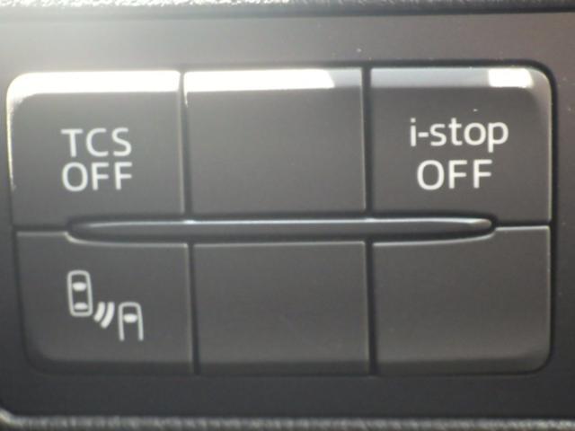 XD ツーリング 走行4366KM 4WD 1オーナー 純正エアロ ブラインドスポットモニター マツダコネクトナビ CD/DVD/BLUETOOTH ヒーター付ハーフレザーシートクルコン HUD アイドリングストップ(18枚目)