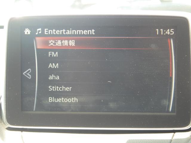 XD ツーリング 走行4366KM 4WD 1オーナー 純正エアロ ブラインドスポットモニター マツダコネクトナビ CD/DVD/BLUETOOTH ヒーター付ハーフレザーシートクルコン HUD アイドリングストップ(27枚目)