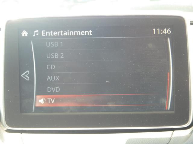 XD ツーリング 走行4366KM 4WD 1オーナー 純正エアロ ブラインドスポットモニター マツダコネクトナビ CD/DVD/BLUETOOTH ヒーター付ハーフレザーシートクルコン HUD アイドリングストップ(28枚目)