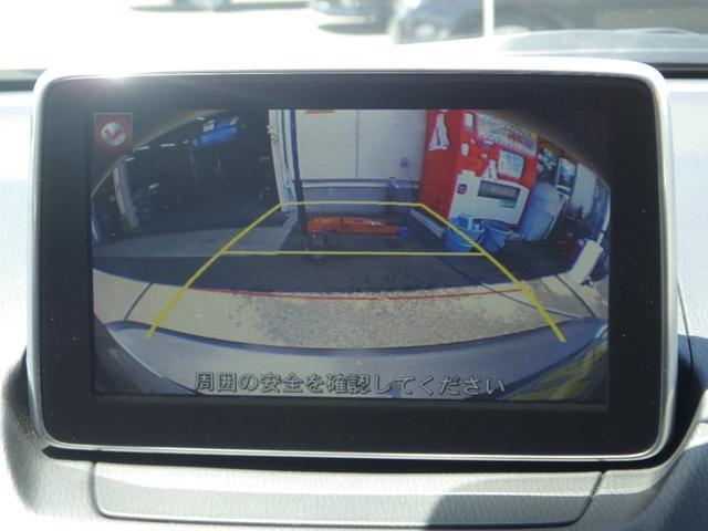 XD ツーリング 走行4366KM 4WD 1オーナー 純正エアロ ブラインドスポットモニター マツダコネクトナビ CD/DVD/BLUETOOTH ヒーター付ハーフレザーシートクルコン HUD アイドリングストップ(29枚目)
