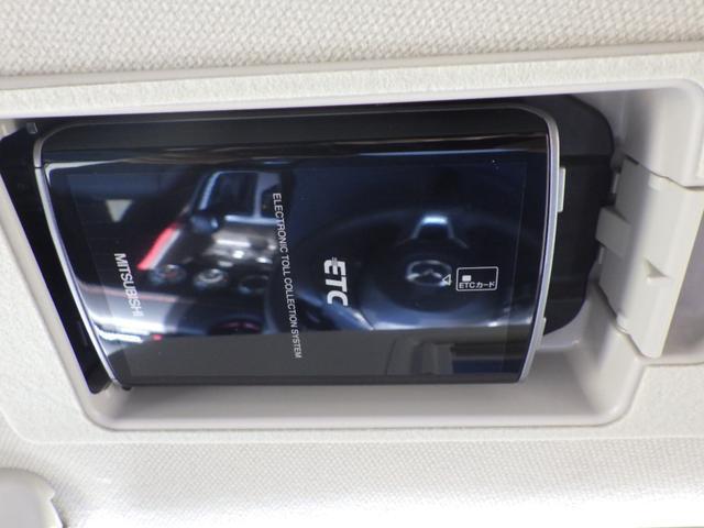 XD ツーリング 走行4366KM 4WD 1オーナー 純正エアロ ブラインドスポットモニター マツダコネクトナビ CD/DVD/BLUETOOTH ヒーター付ハーフレザーシートクルコン HUD アイドリングストップ(31枚目)