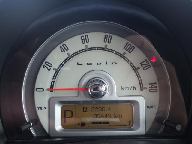 X 当社下取直販車 禁煙車 4WD 社外ナビ CD DVD再生 ワンセグ AUX キーレスエントリー プッシュスタート  イモビライザー 電格ミラー ヘッドライトレベライザー スペアキー有(28枚目)
