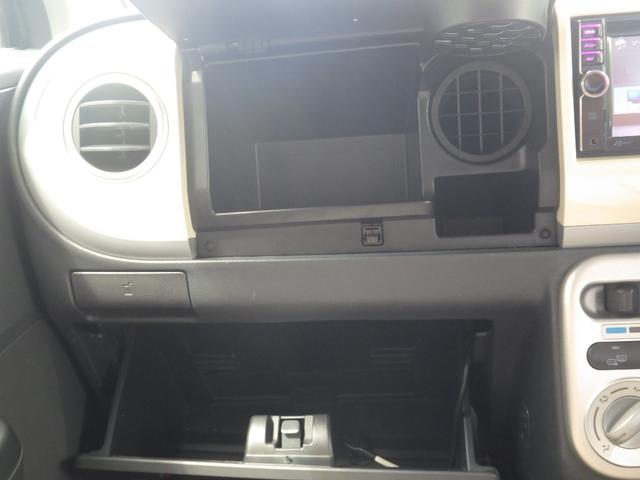 X 当社下取直販車 禁煙車 4WD 社外ナビ CD DVD再生 ワンセグ AUX キーレスエントリー プッシュスタート  イモビライザー 電格ミラー ヘッドライトレベライザー スペアキー有(33枚目)