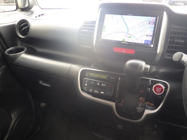 G・Lパッケージ 4WD -当社買取車- あんしんパッケージ 禁煙 ワンオーナー SDナビ バックカメラ CD/DVD再生 フルセグTV 左側自動ドア ETC エンジンスターター スマートキー 純正アルミ 取説(21枚目)