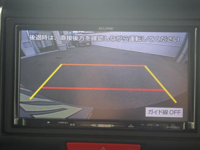 G・Lパッケージ 4WD -当社買取車- あんしんパッケージ 禁煙 ワンオーナー SDナビ バックカメラ CD/DVD再生 フルセグTV 左側自動ドア ETC エンジンスターター スマートキー 純正アルミ 取説(24枚目)