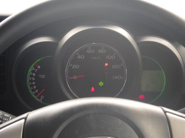 G・Lパッケージ 4WD -当社買取車- あんしんパッケージ 禁煙 ワンオーナー SDナビ バックカメラ CD/DVD再生 フルセグTV 左側自動ドア ETC エンジンスターター スマートキー 純正アルミ 取説(27枚目)