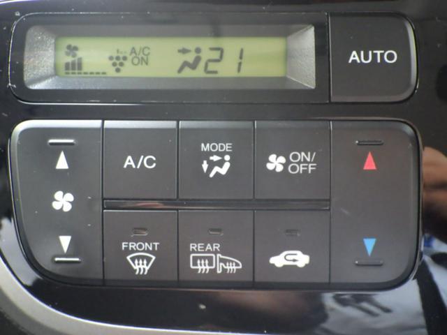 G・Lパッケージ 4WD -当社買取車- あんしんパッケージ 禁煙 ワンオーナー SDナビ バックカメラ CD/DVD再生 フルセグTV 左側自動ドア ETC エンジンスターター スマートキー 純正アルミ 取説(32枚目)