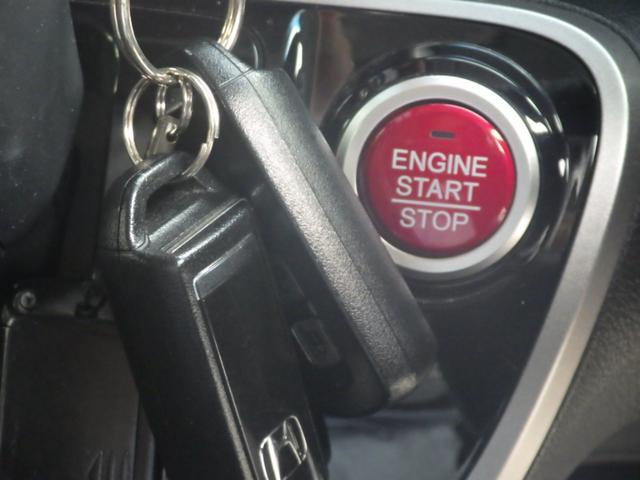 G・Lパッケージ 4WD -当社買取車- あんしんパッケージ 禁煙 ワンオーナー SDナビ バックカメラ CD/DVD再生 フルセグTV 左側自動ドア ETC エンジンスターター スマートキー 純正アルミ 取説(35枚目)