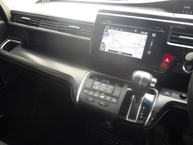 スパーダ・クールスピリット 4WD ホンダセンシング メモリーナビ アラウンドビューモニター フリップダウン CD/DVD/BLUETOOTH 地デジ 両側自動ドア ETC LEDライト シートヒーター ハーフレザー(23枚目)