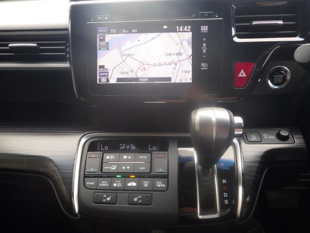 スパーダ・クールスピリット 4WD ホンダセンシング メモリーナビ アラウンドビューモニター フリップダウン CD/DVD/BLUETOOTH 地デジ 両側自動ドア ETC LEDライト シートヒーター ハーフレザー(24枚目)