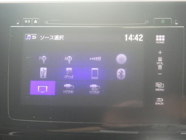 スパーダ・クールスピリット 4WD ホンダセンシング メモリーナビ アラウンドビューモニター フリップダウン CD/DVD/BLUETOOTH 地デジ 両側自動ドア ETC LEDライト シートヒーター ハーフレザー(25枚目)