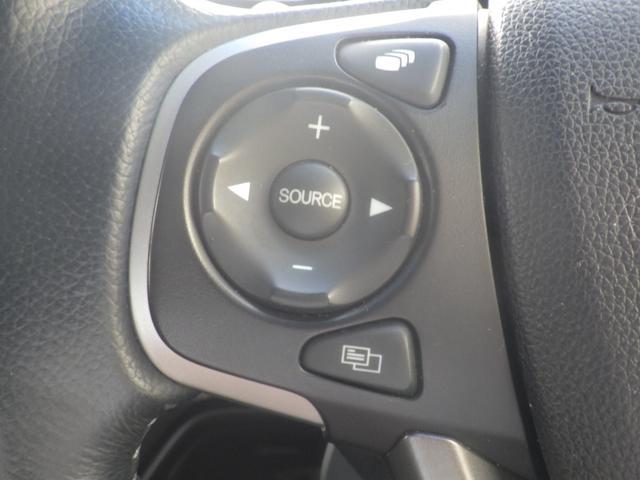 スパーダ・クールスピリット 4WD ホンダセンシング メモリーナビ アラウンドビューモニター フリップダウン CD/DVD/BLUETOOTH 地デジ 両側自動ドア ETC LEDライト シートヒーター ハーフレザー(31枚目)