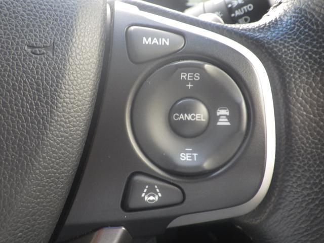 スパーダ・クールスピリット 4WD ホンダセンシング メモリーナビ アラウンドビューモニター フリップダウン CD/DVD/BLUETOOTH 地デジ 両側自動ドア ETC LEDライト シートヒーター ハーフレザー(32枚目)