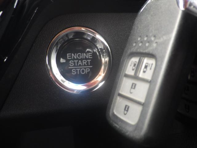 スパーダ・クールスピリット 4WD ホンダセンシング メモリーナビ アラウンドビューモニター フリップダウン CD/DVD/BLUETOOTH 地デジ 両側自動ドア ETC LEDライト シートヒーター ハーフレザー(39枚目)