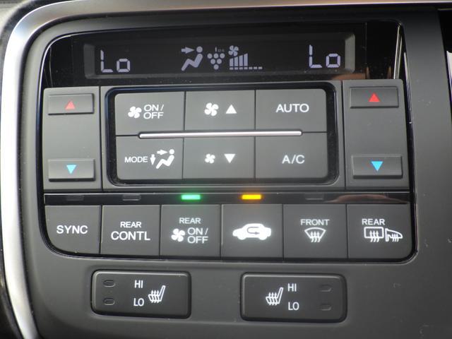 スパーダ・クールスピリット 4WD ホンダセンシング メモリーナビ アラウンドビューモニター フリップダウン CD/DVD/BLUETOOTH 地デジ 両側自動ドア ETC LEDライト シートヒーター ハーフレザー(40枚目)