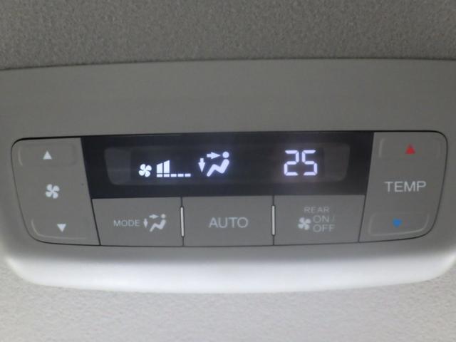 スパーダ・クールスピリット 4WD ホンダセンシング メモリーナビ アラウンドビューモニター フリップダウン CD/DVD/BLUETOOTH 地デジ 両側自動ドア ETC LEDライト シートヒーター ハーフレザー(46枚目)