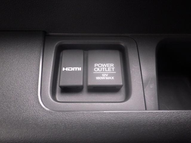 スパーダ・クールスピリット 4WD ホンダセンシング メモリーナビ アラウンドビューモニター フリップダウン CD/DVD/BLUETOOTH 地デジ 両側自動ドア ETC LEDライト シートヒーター ハーフレザー(47枚目)