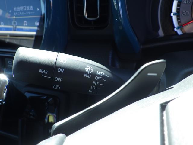 ハイブリッドXターボ メーカーメモリーナビ アラウンドビューモニター CD/DVD/BLUETOOTH 地デジ クルコン コーナーセンサー 衝突被害軽減装置 シートヒーター 純正アルミ LEDライト フォグ(28枚目)