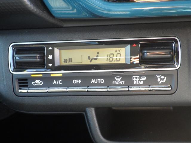 ハイブリッドXターボ メーカーメモリーナビ アラウンドビューモニター CD/DVD/BLUETOOTH 地デジ クルコン コーナーセンサー 衝突被害軽減装置 シートヒーター 純正アルミ LEDライト フォグ(34枚目)