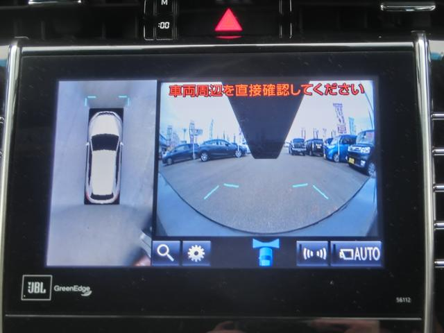 「トヨタ」「ハリアーハイブリッド」「SUV・クロカン」「青森県」の中古車6