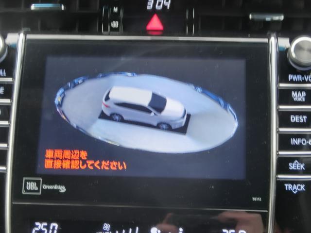 「トヨタ」「ハリアーハイブリッド」「SUV・クロカン」「青森県」の中古車7