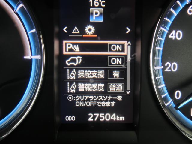 「トヨタ」「ハリアーハイブリッド」「SUV・クロカン」「青森県」の中古車8