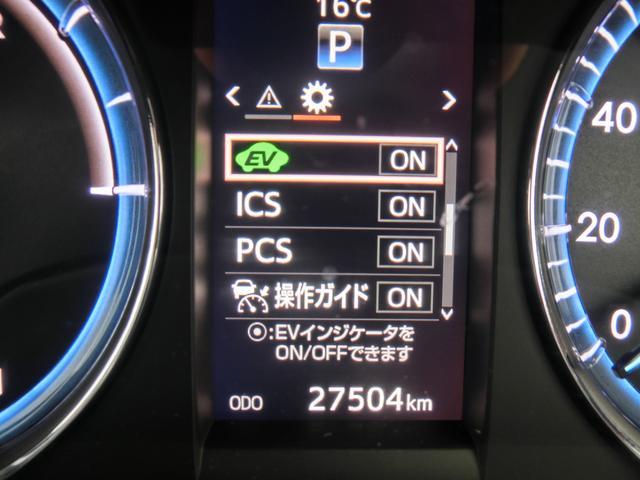 「トヨタ」「ハリアーハイブリッド」「SUV・クロカン」「青森県」の中古車9