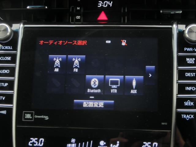 「トヨタ」「ハリアーハイブリッド」「SUV・クロカン」「青森県」の中古車36