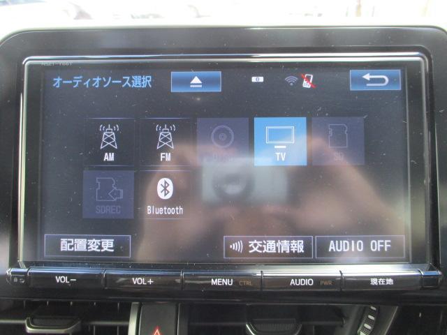 G-T 4WD フルセグ9型ナビ フルエアロ プリクラッシュ(8枚目)