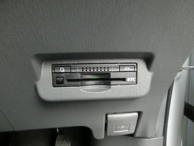 S 寒冷地仕様 フルセグSDナビ バックカメラ 禁煙車 BT(9枚目)