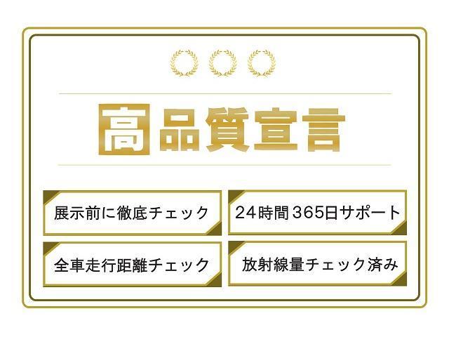みなさん気になる『走行距離』。 ケ-ユーでは公的機関「(財)日本自動車査定協会」の基準を採用。日本オートオークション協議会【走行距離管理システム】で距離に不正が無いかもチェック済みです。