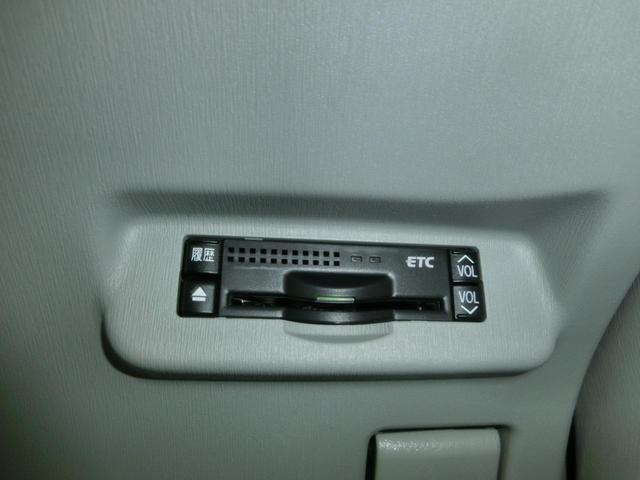 S LEDエディション SDナビ バックカメラ ETC 禁煙(5枚目)