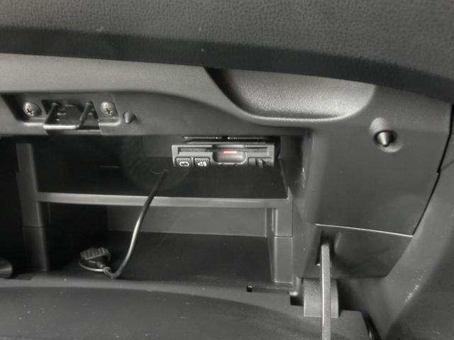 e-パワーX フルセグSDナビ 衝突軽減 全方位モニター(9枚目)